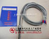 WRET-01压簧式热电偶